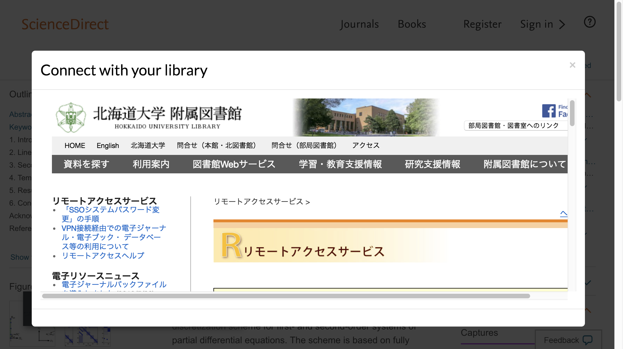 Enter Hokkaido University credentials to access journal subscriptions.